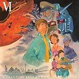 機動戦士ガンダム THE ORIGIN Ⅵ 誕生 赤い彗星 初回限定版 Blu-ray Collector's Edition