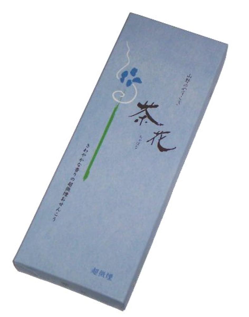 ランチョン所持名前で尚林堂のお線香 茶花 超微煙 長寸バラ