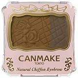 キャンメイク ナチュラルシフォンアイブロウ N03 シナモンクッキー 3.9g