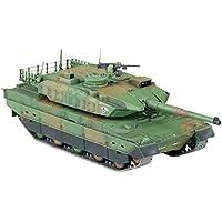 青島文化教材社 1/72 RC VS タンク 10式戦車 B