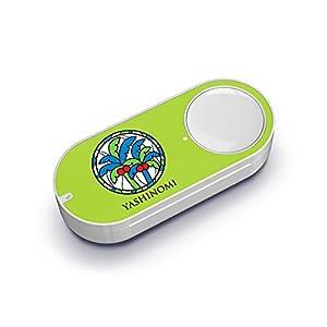 ヤシノミ洗剤 Dash Button