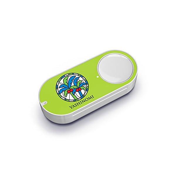 ヤシノミ洗剤 Dash Buttonの商品画像