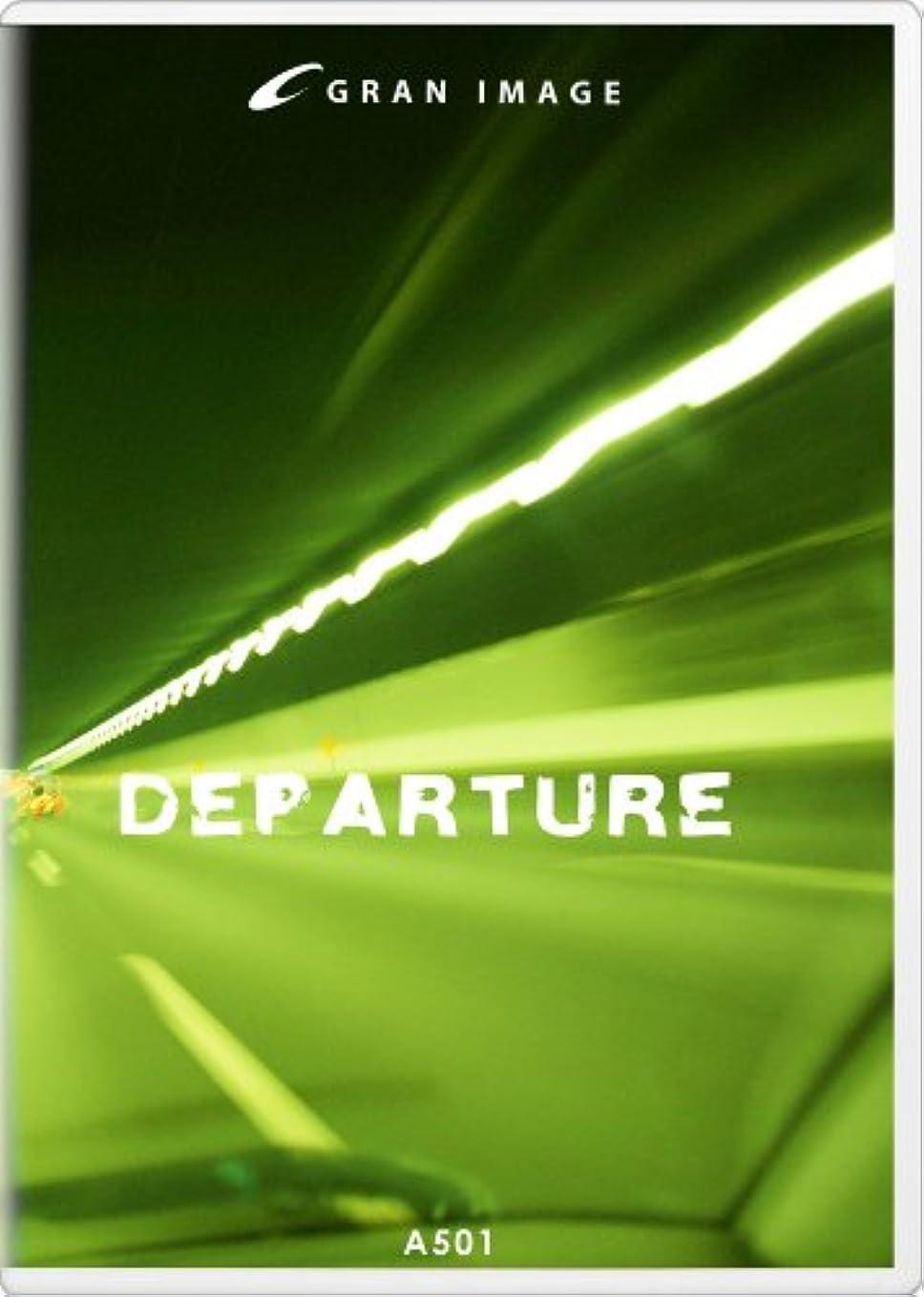 処分したモードリンしないグランイメージ A501 DEPARTURE