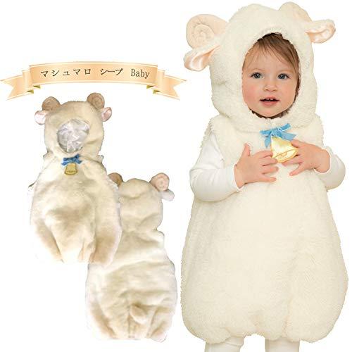 ベビー マシュマロ シープ ひつじ 羊 動物 もこもこ あったか ロンパース ロンパス 赤ちゃん 着ぐるみ 着ぐるみ きぐるみ フード付き 出産祝い きぐるみロンパース 着ぐるみロンパース キッズ 衣装 コスチューム ハロウィン コスプレ 2018 仮装 即納 s-cs_6f620-hw