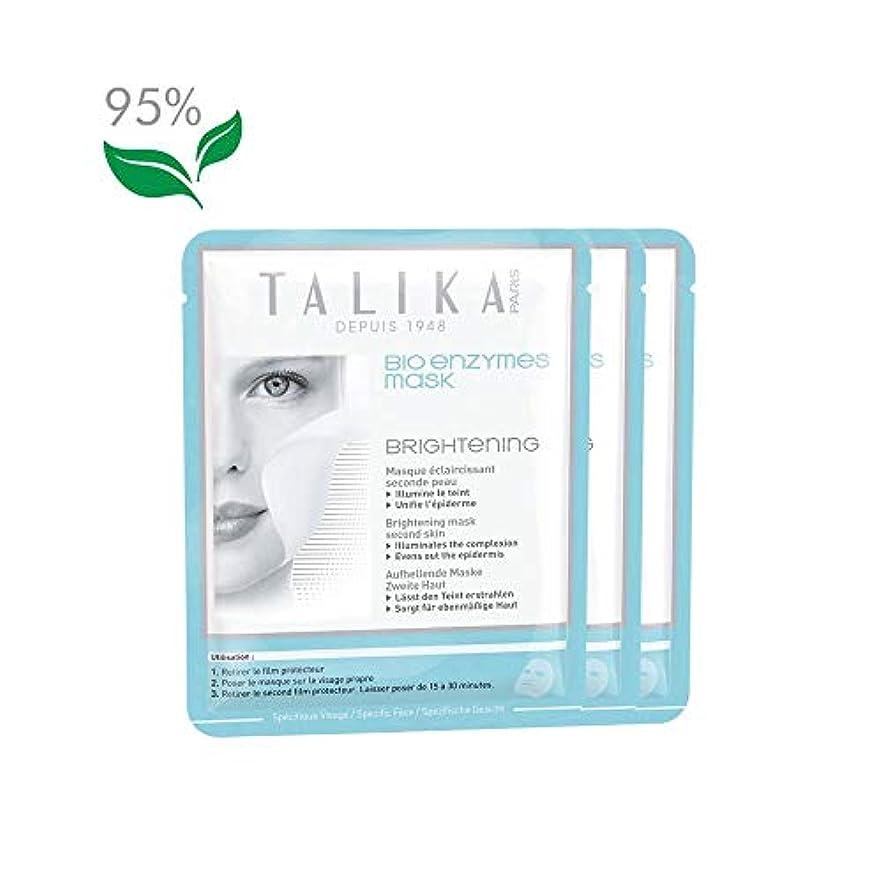 充電ケント取るに足らないTALIKA ブライトニング フェイスマスク