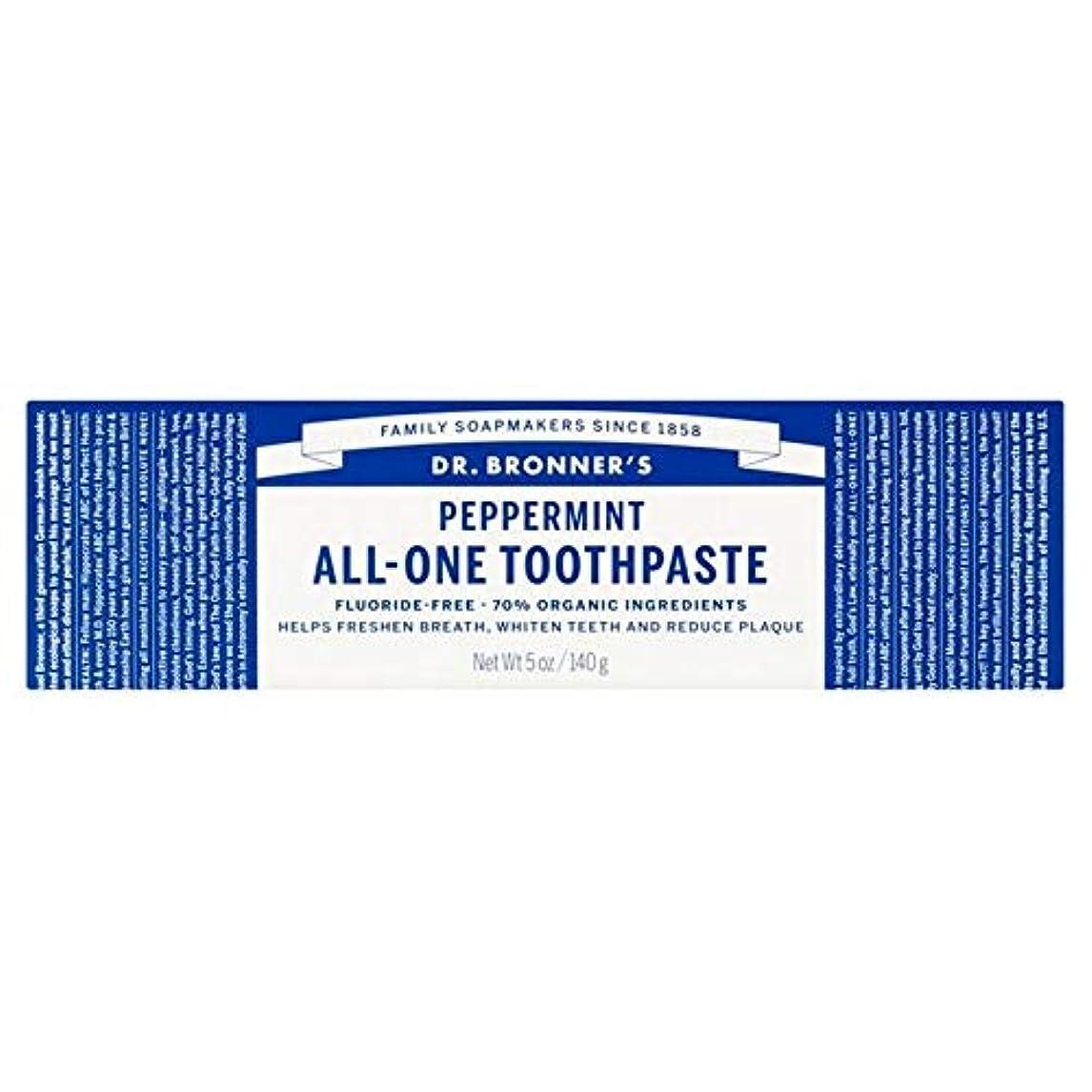 お酢吹雪マニフェスト[Dr Bronner] Dr。ブロナーズ歯磨き粉すべて1、ペパーミント148ミリリットル - Dr. Bronner's Toothpaste All One, Peppermint 148ml [並行輸入品]