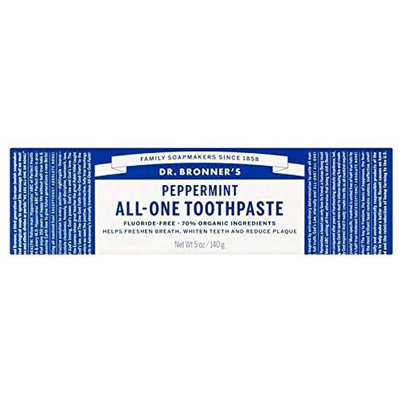 誰がかすれた防腐剤[Dr Bronner] Dr。ブロナーズ歯磨き粉すべて1、ペパーミント148ミリリットル - Dr. Bronner's Toothpaste All One, Peppermint 148ml [並行輸入品]
