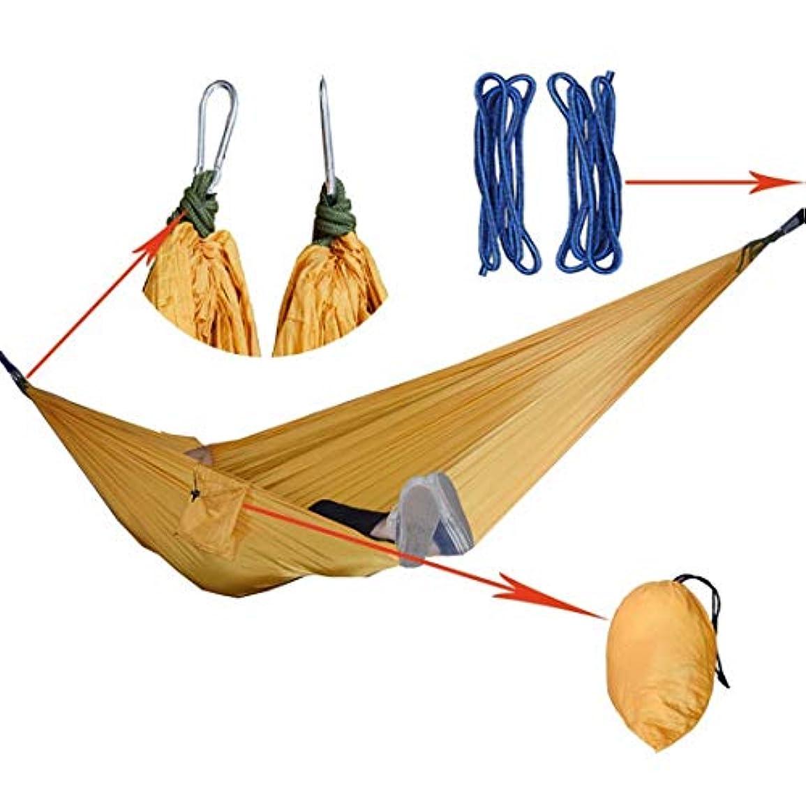 キルトミニチュアあなたが良くなりますKerwinner 屋外のキャンプ用品二重多機能パラシュート布スイングハンモック (Color : 3)