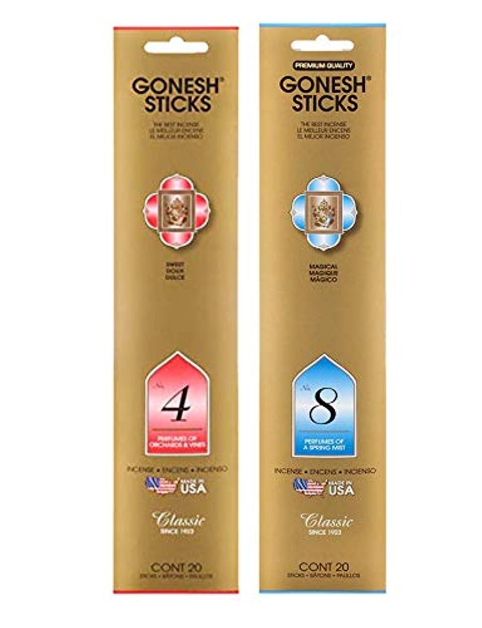 ラッシュ夕方機械的にGONESH インセンス 人気 No.8 No.4 スティック 20本入 2種類 セット販売 (1セット)