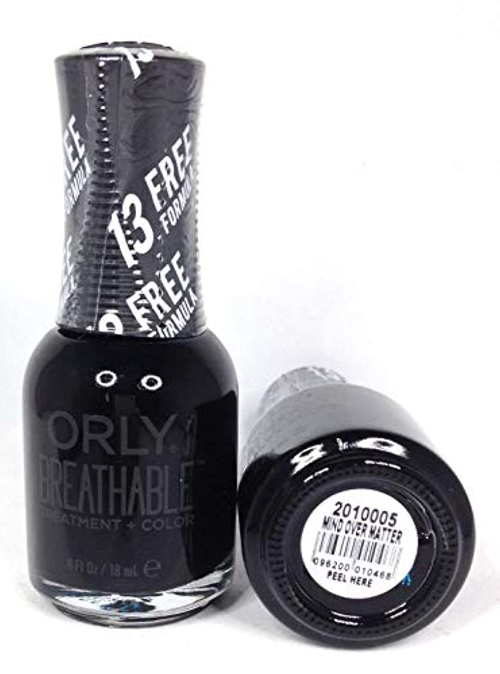 墓エンゲージメント授業料ORLY Breathable Lacquer - Treatment+Color - Mind Over Matter - 18 mL / 0.6 oz