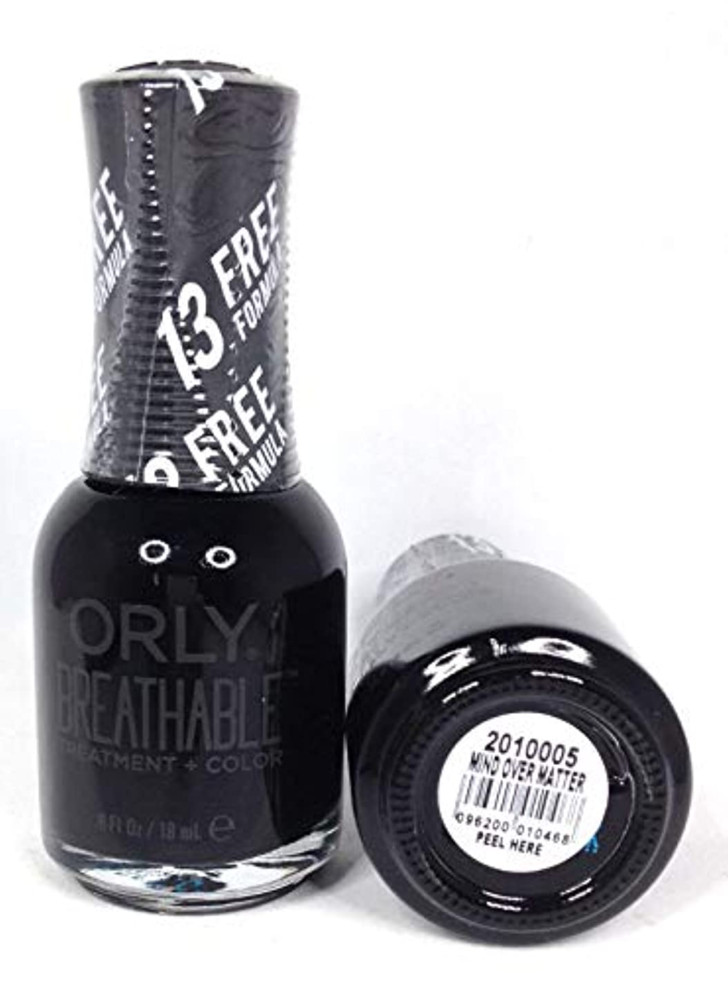 煙子供時代プットORLY Breathable Lacquer - Treatment+Color - Mind Over Matter - 18 mL / 0.6 oz