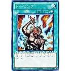 遊戯王カード 【ドーピング】 TP14-JP011-N ≪トーナメントパック2010 Vol.2収録 ≫