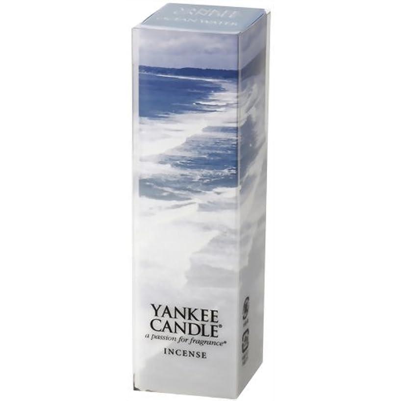 ウィスキー設計図目指すYANKEE CANDLE(ヤンキーキャンドル) YCインセンス オーシャン