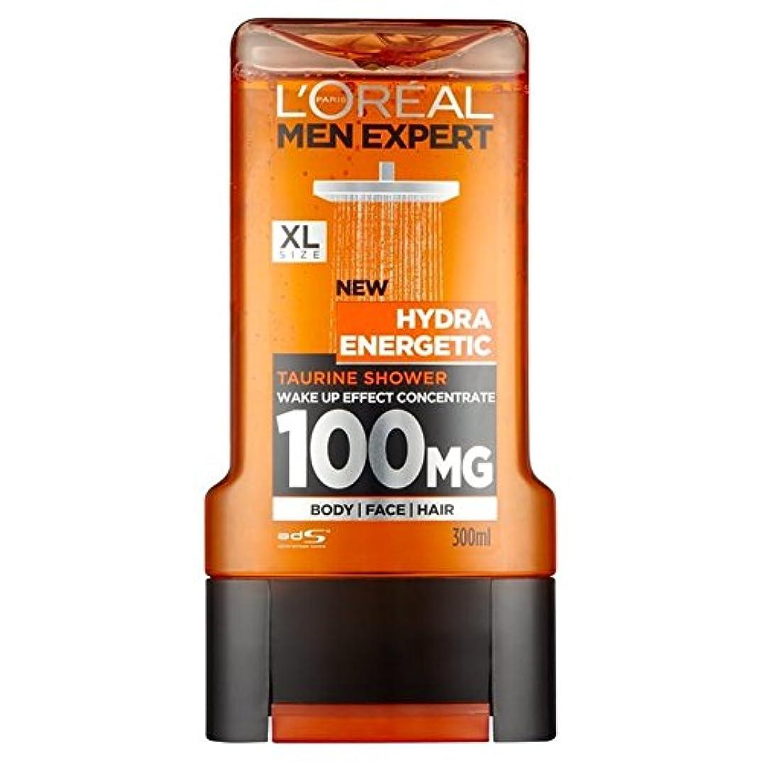 どうやらしみつなぐロレアルパリのメンズ専門家ヒドラエネルギッシュなシャワージェル300ミリリットル x4 - L'Oreal Paris Men Expert Hydra Energetic Shower Gel 300ml (Pack...