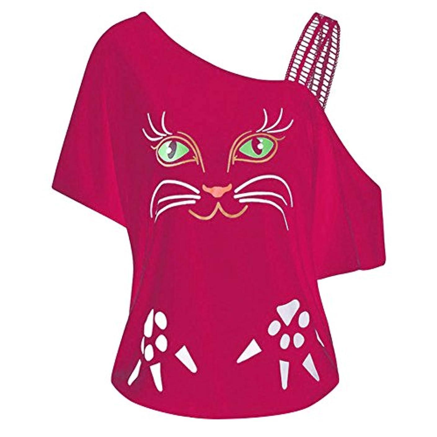 リブ良いソーセージHosam レディース 洋服 片肩 猫 お洒落 おもしろ プリント Tシャツ お洒落 体型カバ― お呼ばれ 通勤 日常 快適 大きなサイズ シンプルなデザイン 20代30代40代でも (L, ピンク)