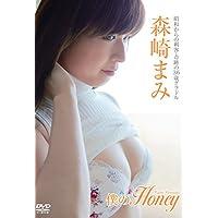 森崎まみ/僕のHoney