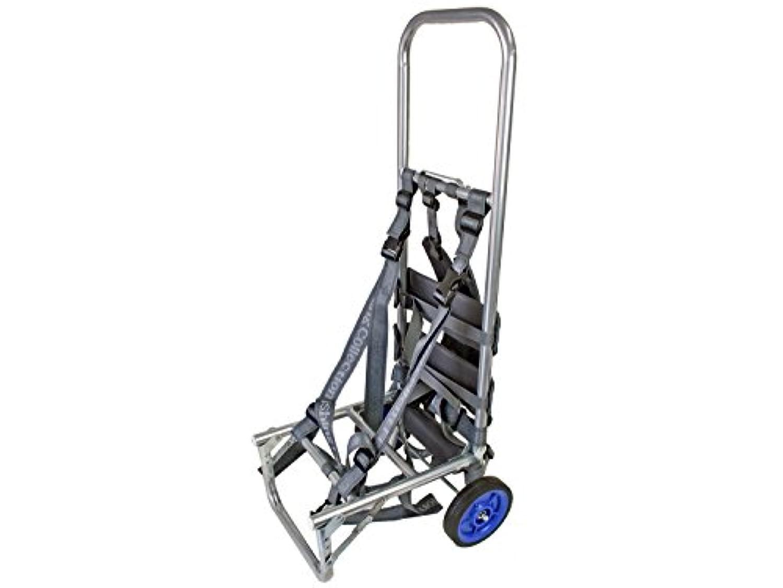 必要アッティカス疑わしい背負子 アルミキャリーカート BB-903 (Mサイズ) バックパック