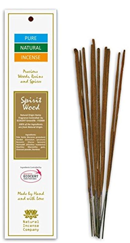 却下する絶滅させるマートSpirit Wood - ECOCERT Pure Natural Incense