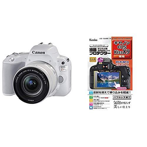 Canon デジタル一眼レフカメラ EOS Kiss X9 EF-S18-55 IS STM レンズキット(ホワイト) KISSX9WH1855F4ISSTML  Kenko 液晶保護フィルム 液晶プロテクター Canon EOS Kiss X9用 KLP-CEOSKISSX9