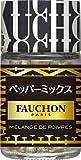 FAUCHONペッパーミックス 22g ×5本