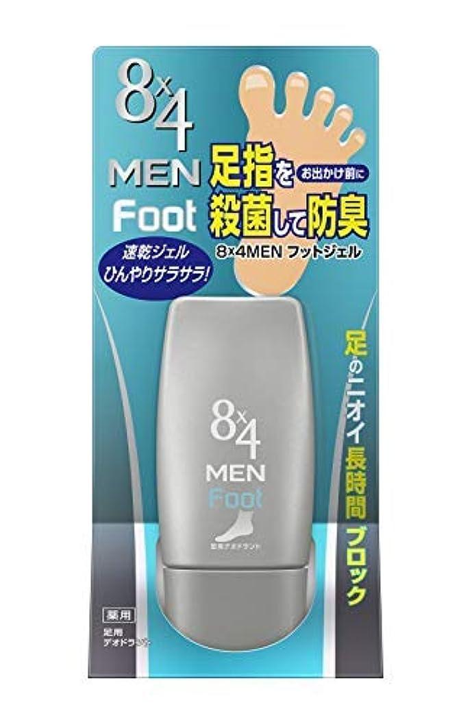 敬礼機動スクランブル花王 8x4 MEN エイトフォー メン フットジェル 30g