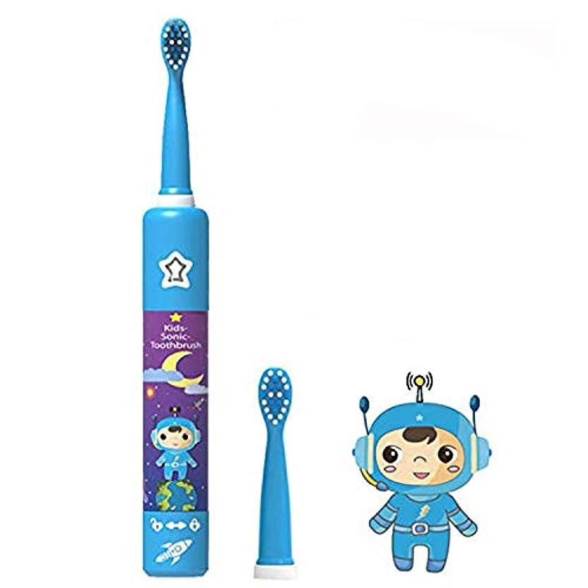 無条件アッパー少し電動歯ブラシ 子供用極細毛 IPX7防水6つモード調節 静音 子供 誕生日プレゼントおしゃれ かわいい歯ブラシUSB充電 声波振動歯ブラシ 口腔ケアに (3歳~12歳適用) ブルー