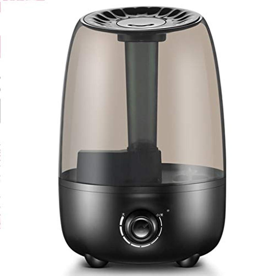 バラ色不愉快弱点4.8L超音波ミスト加湿器調節可能なミストエア気化のために赤ちゃん(BPAフリー)、簡単にクリーン加湿器アンチリークシステム、オートシャットオフ、ブラック