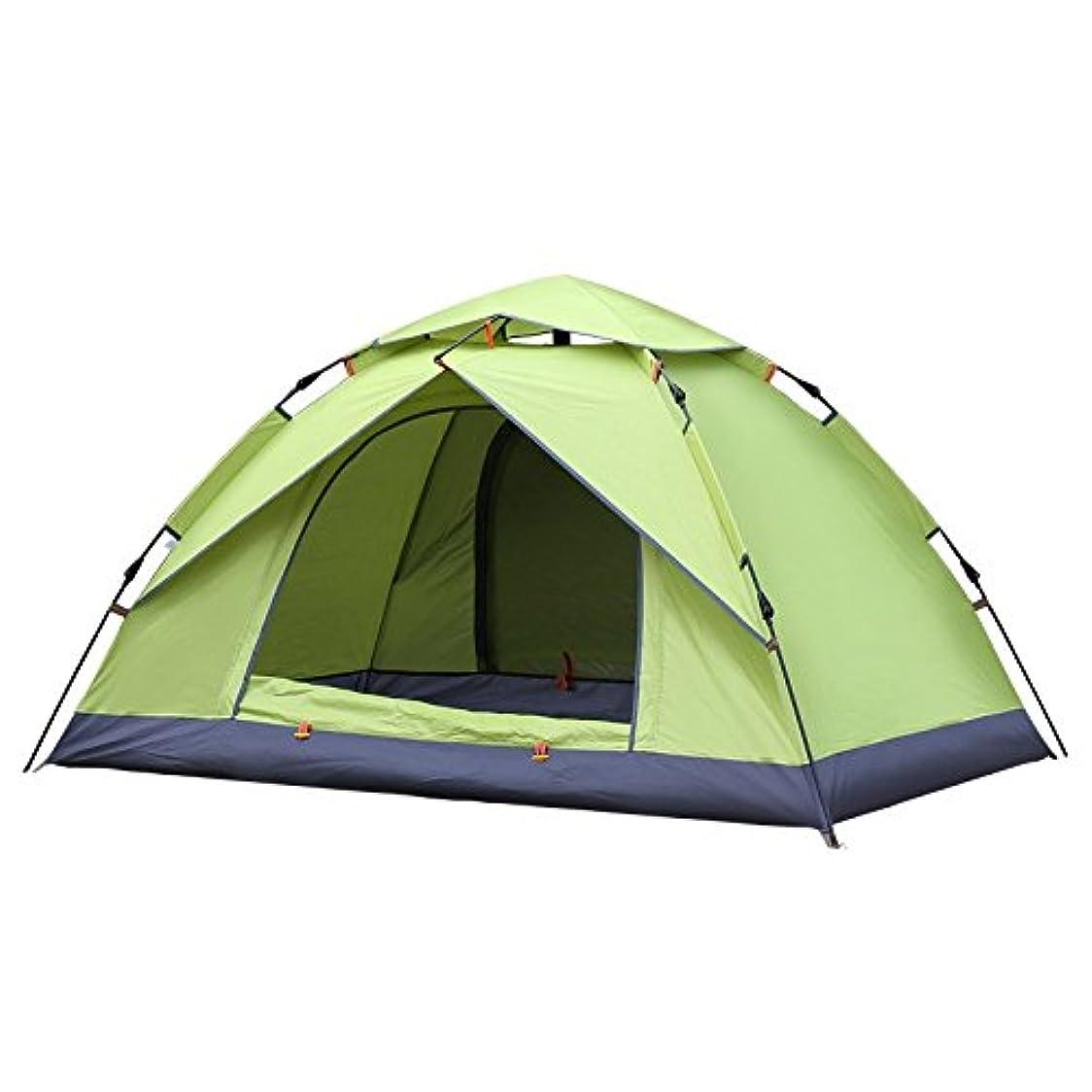 中毒見て参照するFeelyer 2-3人屋外自動キャンプテント防水、防雨、抗UV、キャンプ用品、広いスペース、インストールが簡単、強力な換気、ビーチテント 顧客に愛されて (Color : 2)