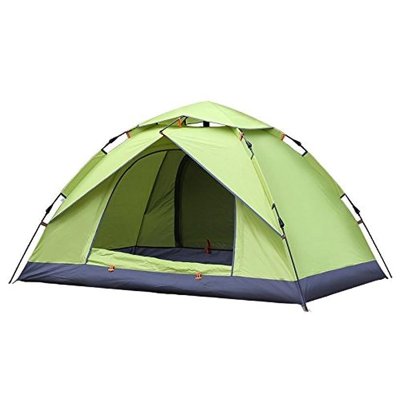 ゲインセイ下る甘美なFeelyer 2-3人屋外自動キャンプテント防水、防雨、抗UV、キャンプ用品、広いスペース、インストールが簡単、強力な換気、ビーチテント 顧客に愛されて (Color : 2)