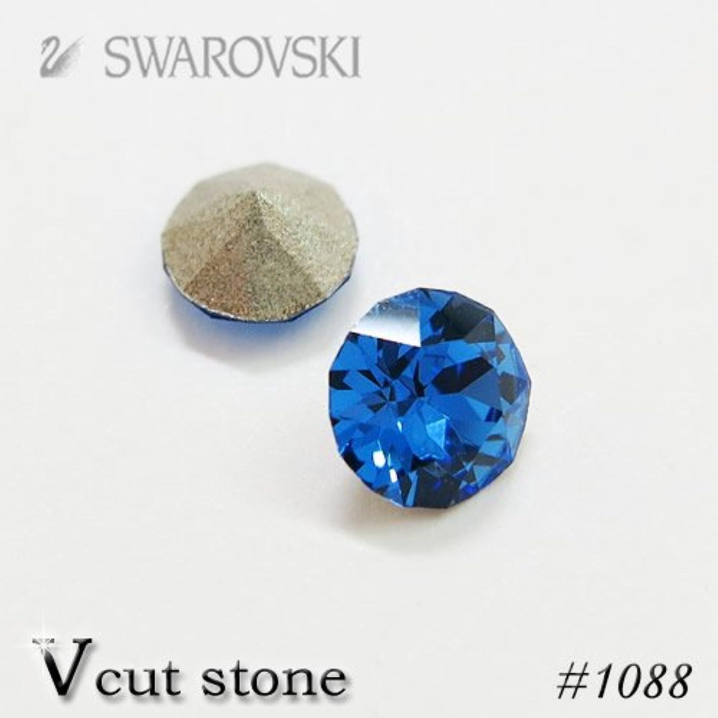 真鍮洞窟外側スワロフスキー Vカット 埋込型 #1028/#1088 ●pp24 (10粒入) サファイア 【小さめサイズ?カラーその2】