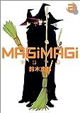 Magi magi 2 (IDコミックス ZERO-SUMコミックス)