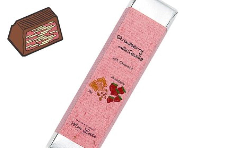もう一度証明する宿モンロワール Chocolat BAR Strawberry millefeuille(ストロベリーミルフィーユ)チョコレート