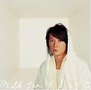 milk tea/美しき花