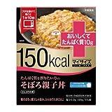 【大塚食品】マイサイズ いいね!プラス たんぱく質を摂りたい方のそぼろ親子丼 140g×10個