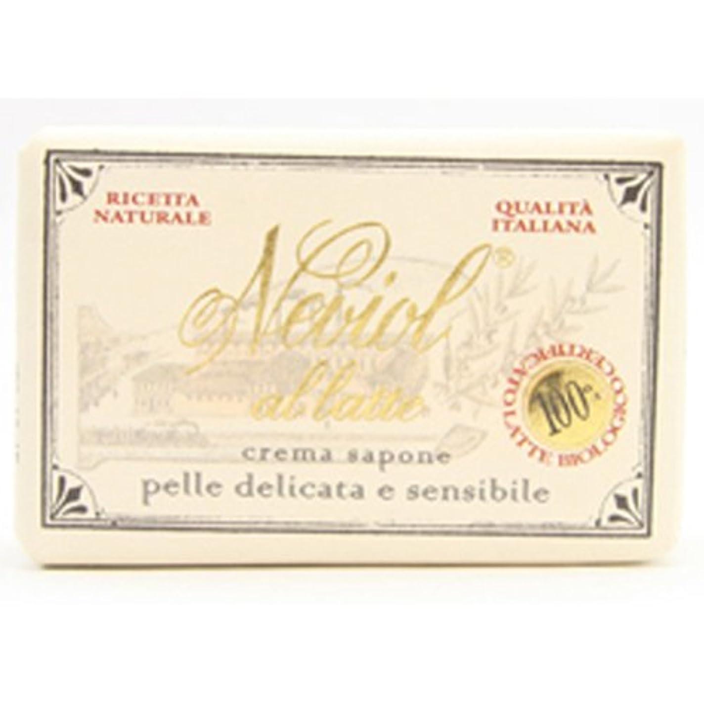 腹長方形天才Saponerire Fissi  サポネリーフィッシー milk baby soap ミルク ベビー ソープ 150g cream sapone