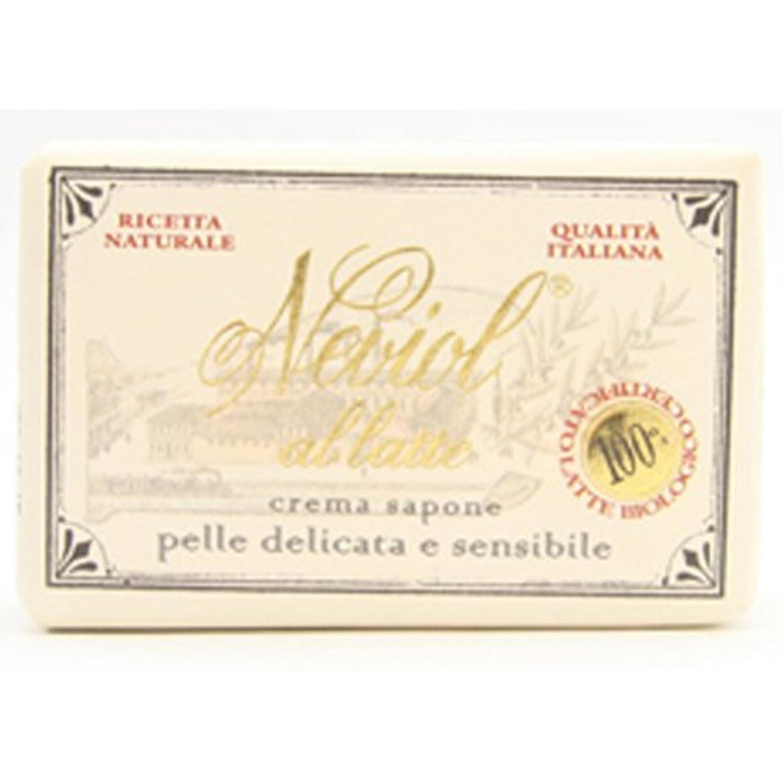 仮定する予想する広まったSaponerire Fissi  サポネリーフィッシー milk baby soap ミルク ベビー ソープ 150g cream sapone