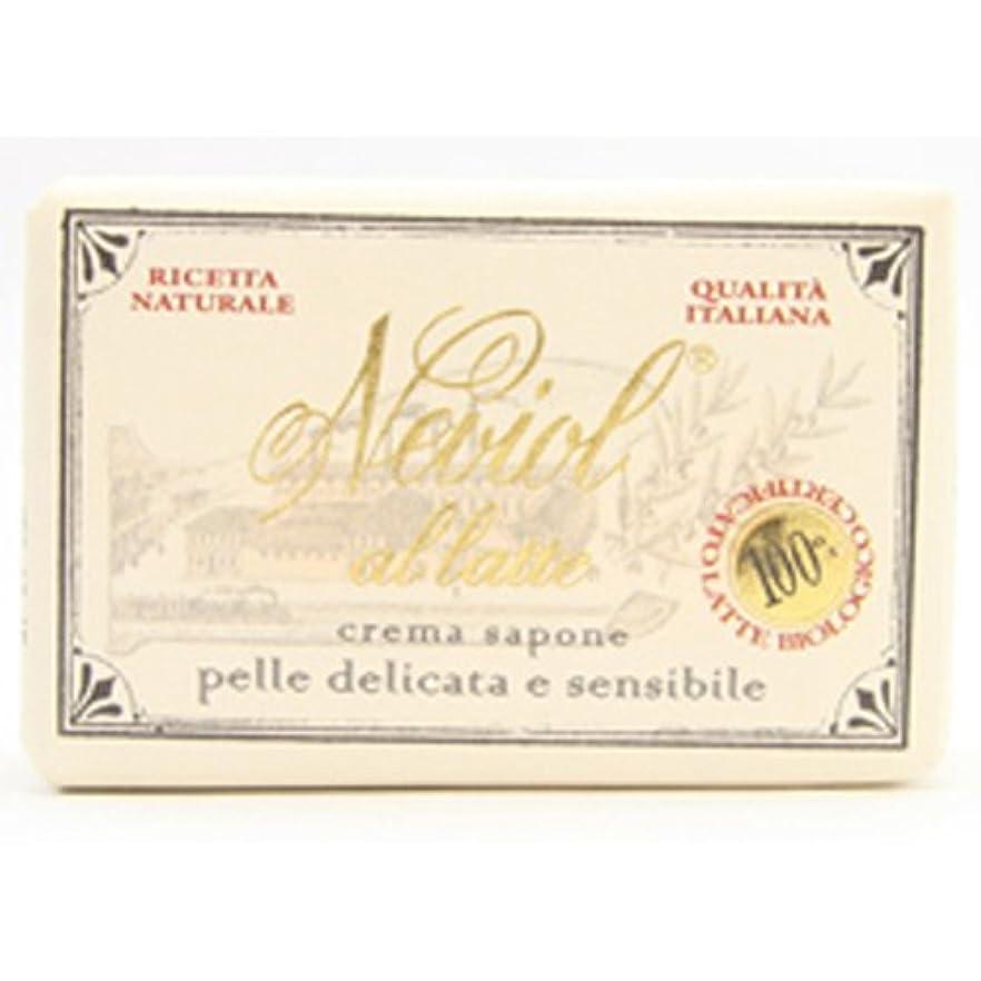 素晴らしい良い多くの過敏な通知するSaponerire Fissi  サポネリーフィッシー milk baby soap ミルク ベビー ソープ 150g cream sapone