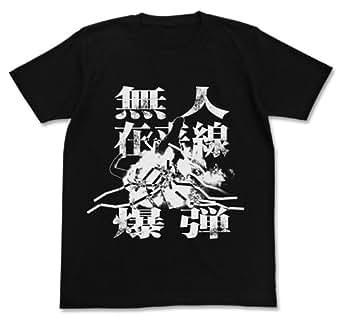 シン・ゴジラ 無人在来線爆弾Tシャツ ブラック Lサイズ