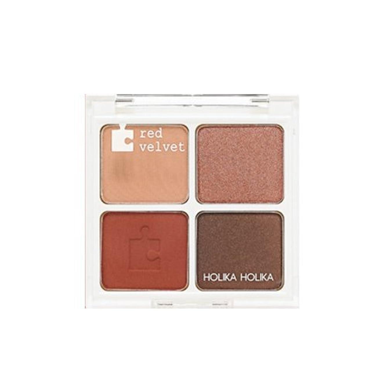 ステーキ爆発物食器棚HOLIKAHOLIKA Piece Matching Shadow Palette (01 Red Velvet) / ホリカホリカピースマッチングシャドウ4色パレット [並行輸入品]
