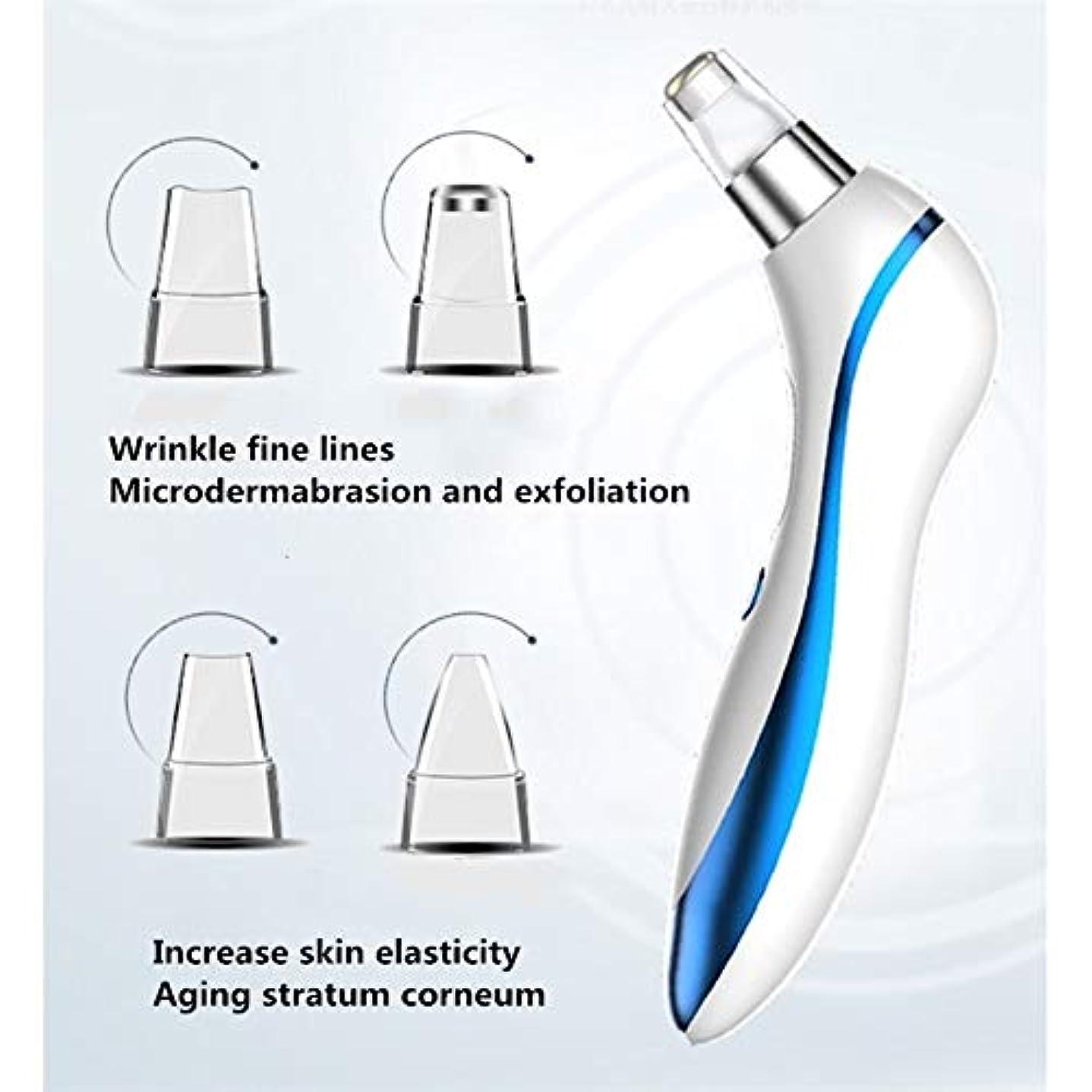 医療の除外する成熟にきびにきびグリース除去と毛穴フェイススキンディープクレンジングスポットのためのブラックヘッドリムーバー細孔真空、電気毛穴クリーナーブラックヘッド吸引機、。
