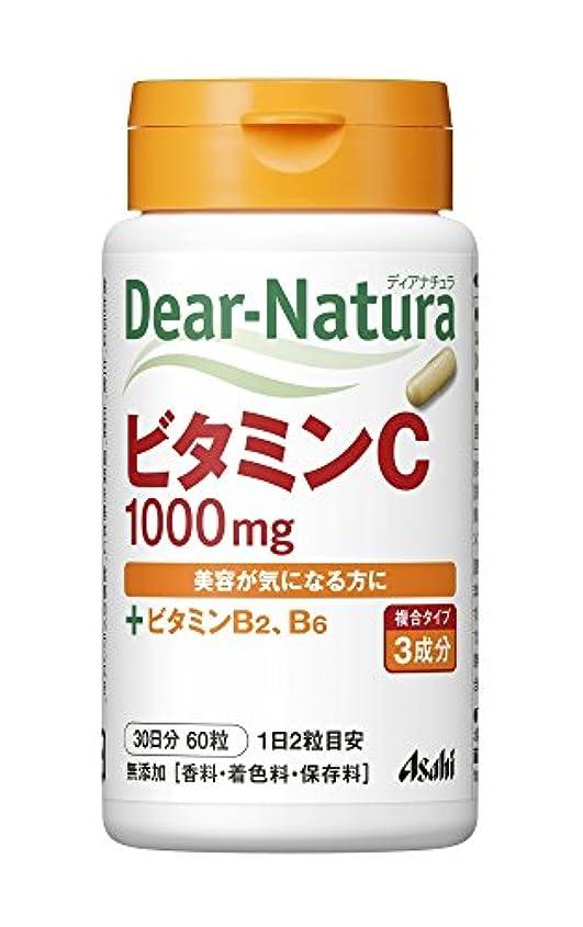 期限決済かんたんアサヒグループ食品 ディアナチュラ ビタミンC 30日分(60粒)