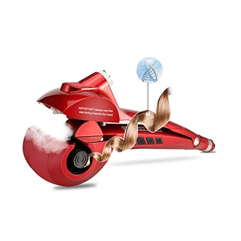 五放出爆発するカールアイロン 自動蒸気カールアイロン ヘアアイロン 自動巻き髪 スチーム機能 静電気防止 急速加熱 極上のツヤと潤いカール (レッド)