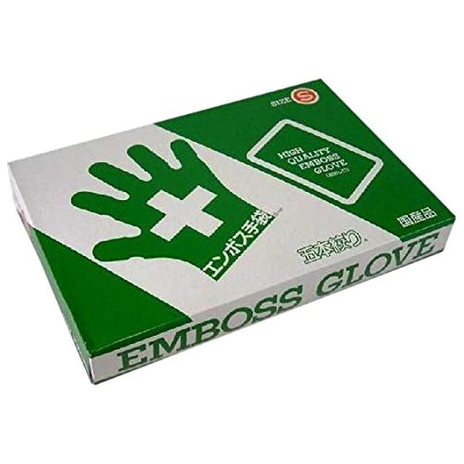 化学薬品ところで死すべきエンボス手袋 5本絞り(使い捨て手袋国産品) 東京パック S 200枚入x20箱入り