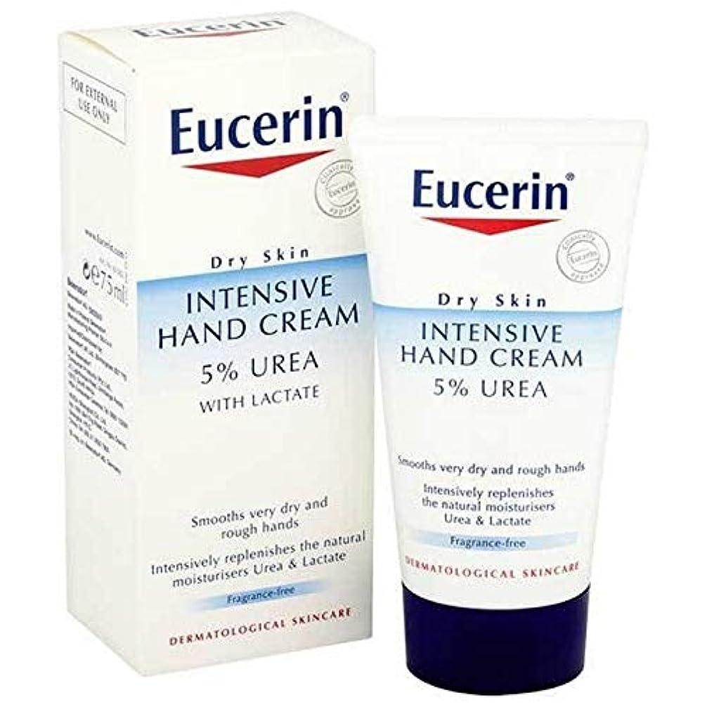 霜悪化する無駄に[Eucerin ] ユーセリンIntensケア5Pct尿素ハンドクリーム - Eucerin Intens Care 5Pct Urea Hand Cream [並行輸入品]