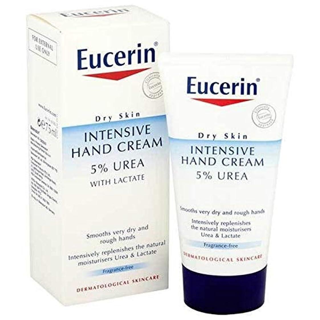 浪費管理する異常[Eucerin ] ユーセリンIntensケア5Pct尿素ハンドクリーム - Eucerin Intens Care 5Pct Urea Hand Cream [並行輸入品]