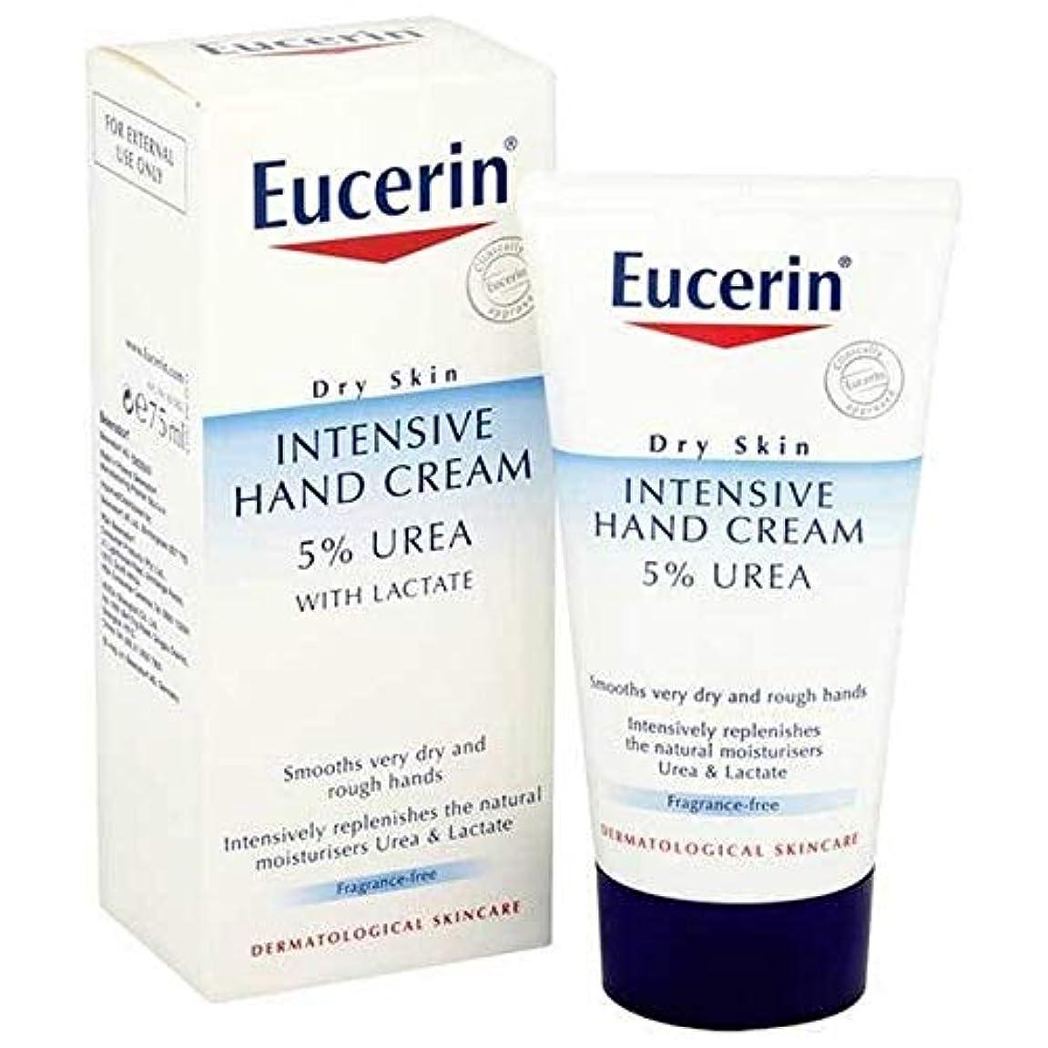 ヨーロッパ行進太陽[Eucerin ] ユーセリンIntensケア5Pct尿素ハンドクリーム - Eucerin Intens Care 5Pct Urea Hand Cream [並行輸入品]