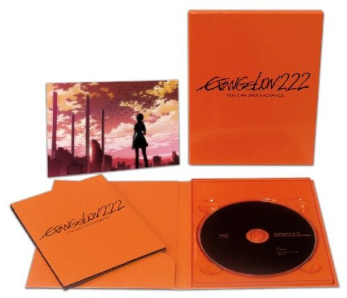 Evangelion: 2.22 You Can (Not) Advance (Limited Edition) [Italian Edition]