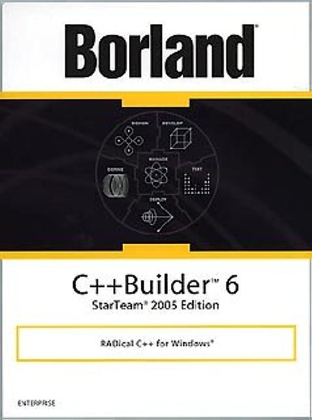 オピエートスーダン振動させるBorland C++Builder 6 Enterprise StarTeam 2005 Edition