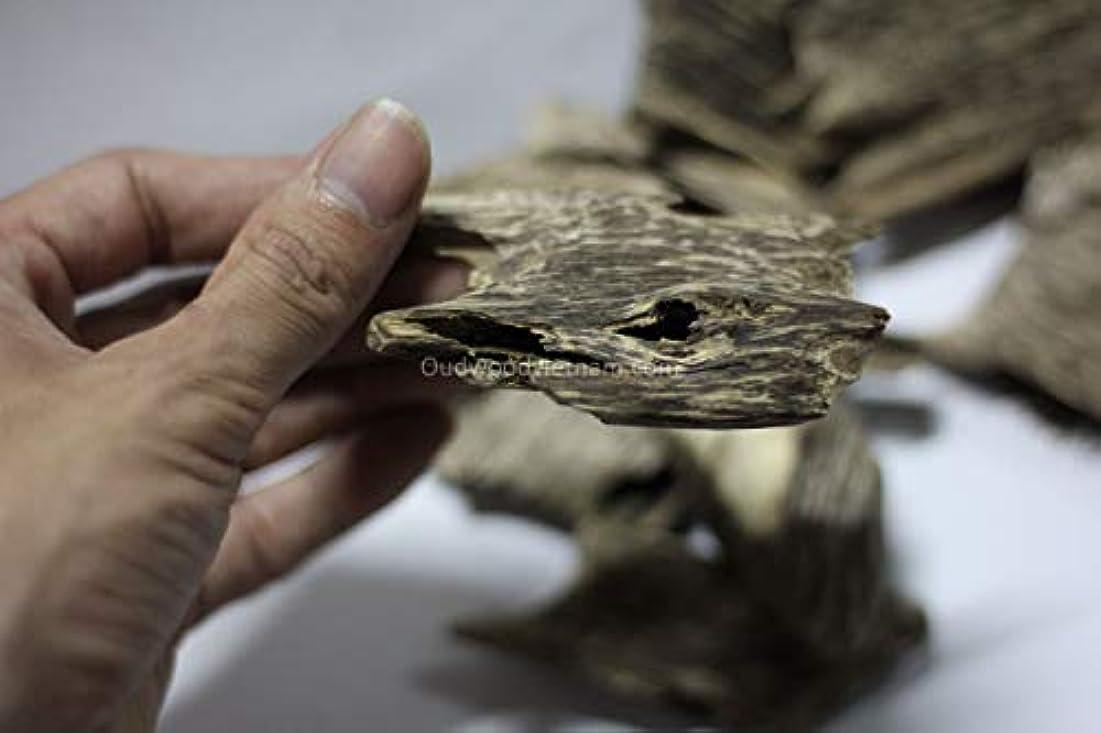 リクルートパラシュート石油アガーウッドチップス オウドチップ インセンスアロマ オードウッドベトナム産アガーウッドチップス 純粋素材グレードA++ 1kg