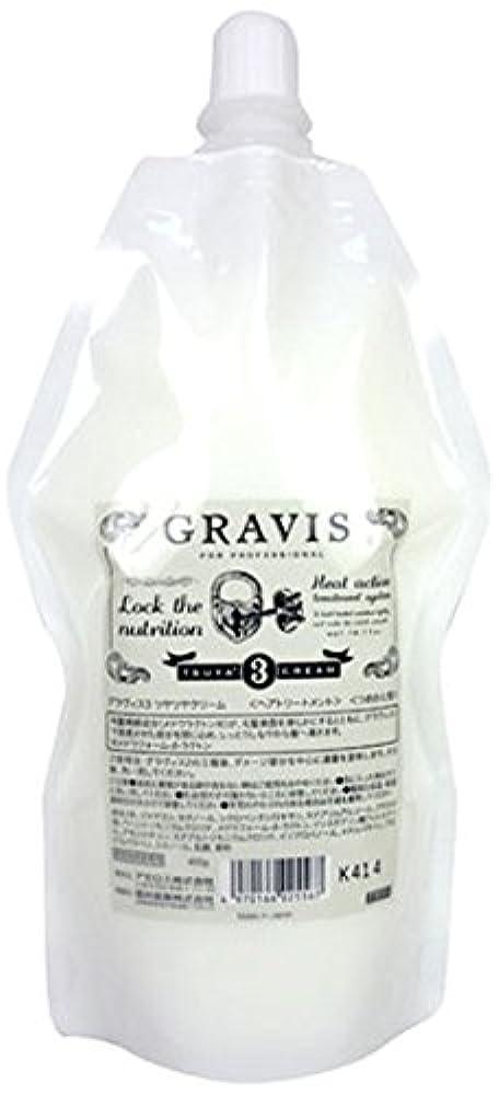 なぜ汚染された統治可能アモロス グラヴィス3 ツヤツヤクリーム 400ml レフィル